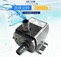 12V直流迷你潜水泵微型鱼缸水