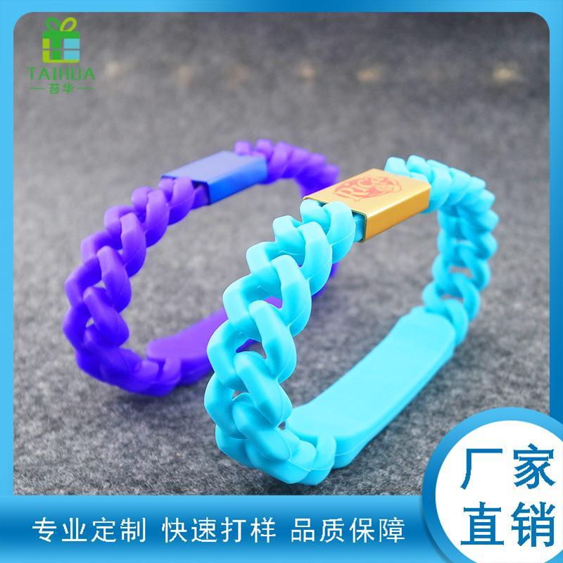 硅胶麻花手环活动礼品手腕带麻花编织手环硅胶手环厂家定制 4