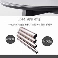 304不鏽鋼飲用水管廠家直銷
