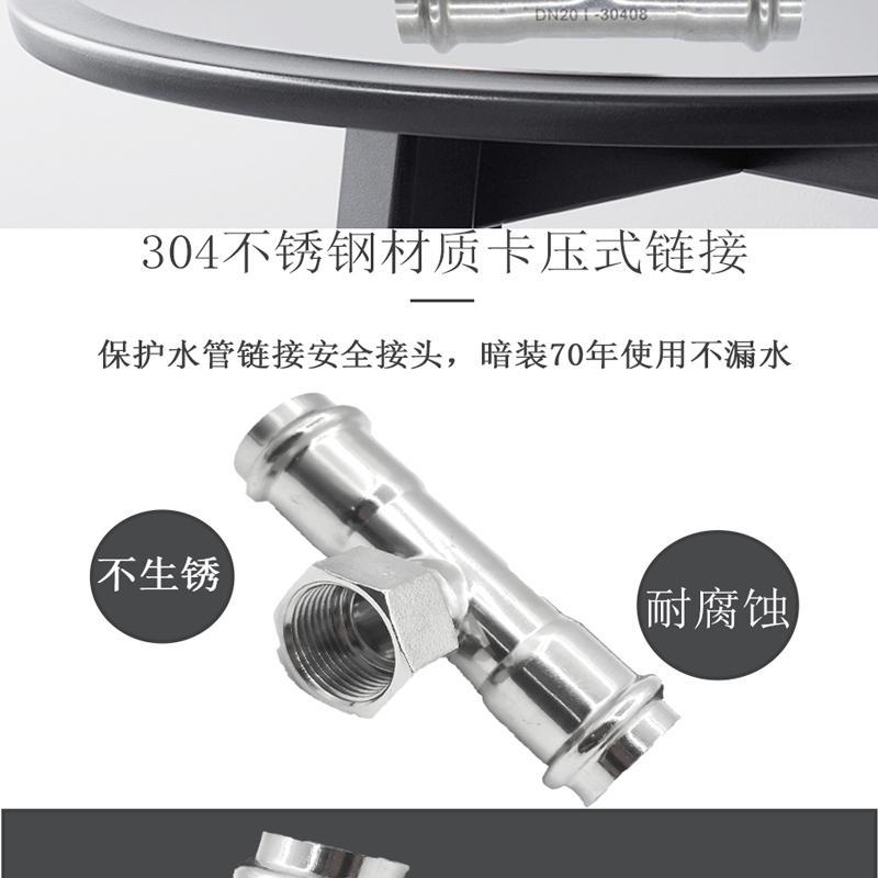 304双卡压不锈钢卫生级内丝三通薄壁水管接头 3