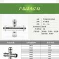 河马304不锈钢水管卡压式水管异径四通双卡压水管配件 3
