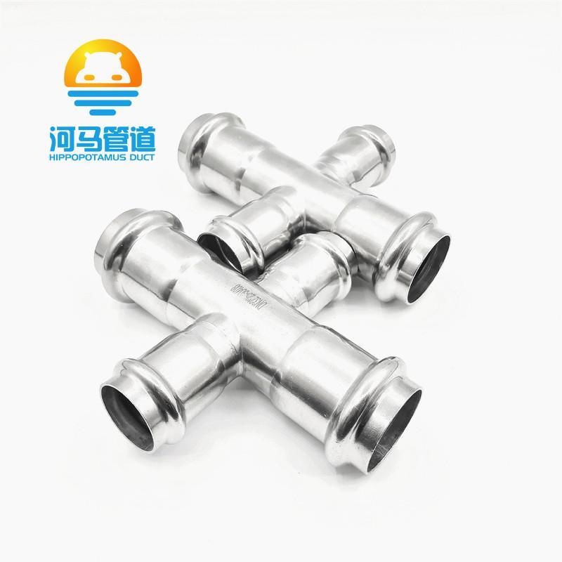 雙卡壓式薄壁304不鏽鋼管管件等徑四通水管接頭配件卡接 3