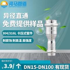 304薄壁不鏽鋼水管配件雙卡壓式c大小頭異徑直通給排水管道