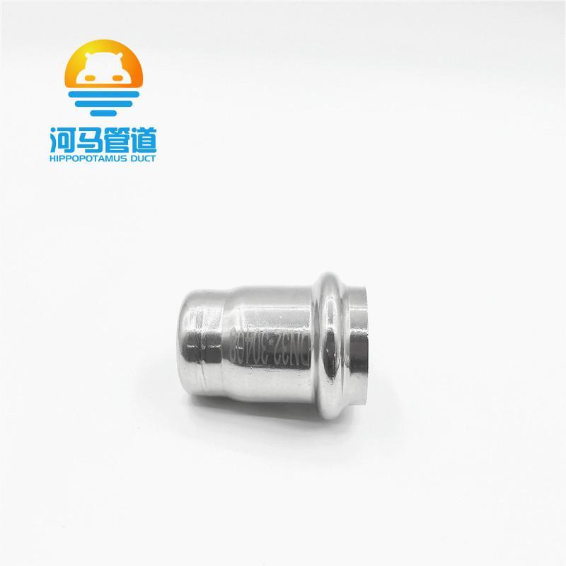 304不锈钢管帽封头 双卡压式薄壁水管堵头g不锈钢管道配件 2
