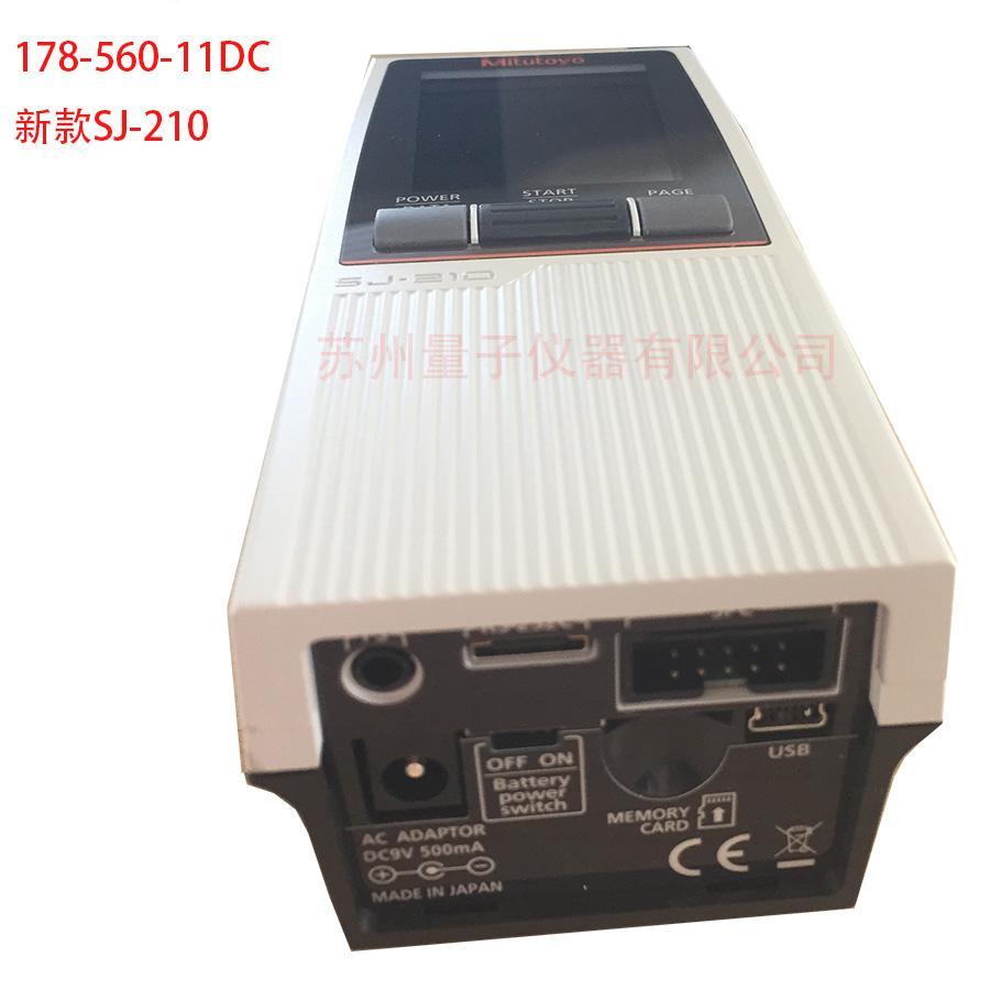三豐mitutoyo便攜式粗糙度儀178-560-11DC 1