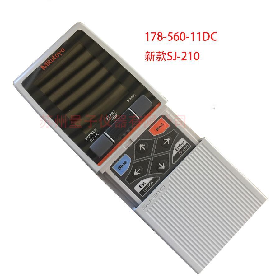 三豐mitutoyo便攜式粗糙度儀178-560-11DC 5