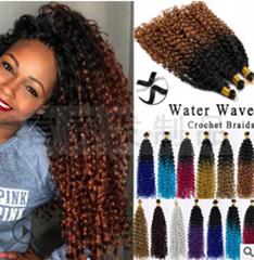 Hot selling crochet braid hair  wholesale price