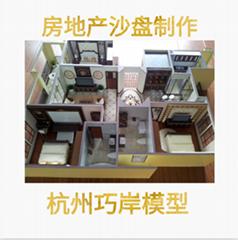 单体户型沙盘模型设计制作