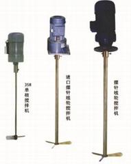 攪拌機、水處理攪拌機加藥桶PACPAM攪拌機