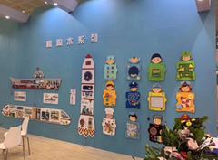 幼儿园儿童墙面玩具