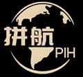 中國-菲律賓空運直飛馬尼拉