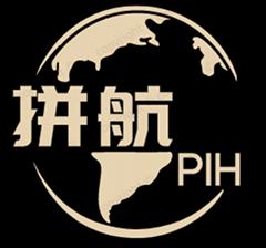 中国-菲律宾空运直飞马尼拉
