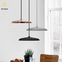 UFO design modern LED pendant lamp
