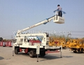 Dongfeng Truck Mounted Aerial Platform 1