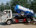 Dongfeng 3000 litres Vacuum Tank Truck 1