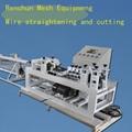 楔形絲網焊接機 1