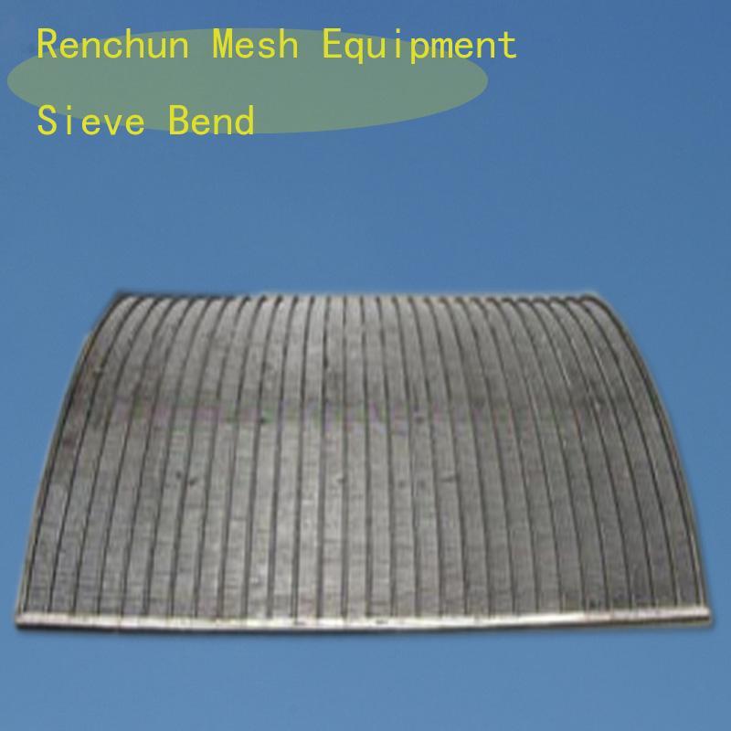 楔形絲網焊接機 3