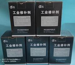 737高温修补剂厂家供应757高温密封剂281高温陶瓷胶