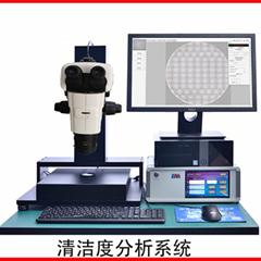 清洁度检测设备分析系统 汽车零部件轴承准清洁度扫描分析仪现货