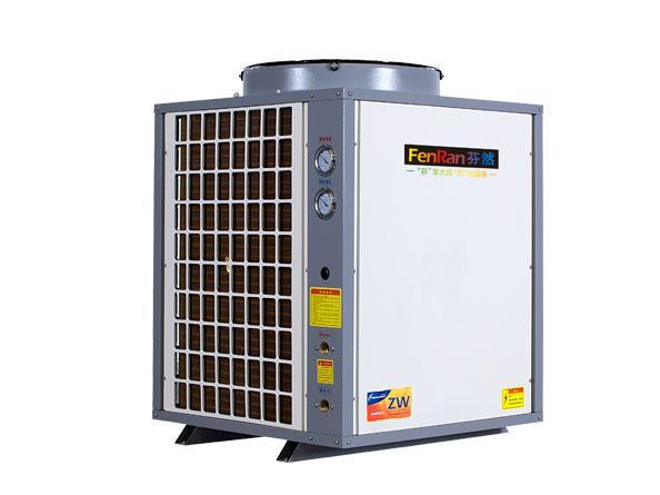 销售芬然空气能热水器 1