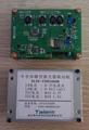 用於蝶型封裝半導體激光器的TEC驅動系統半導體芯片 5