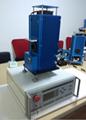 實驗科研型激光電源無級雙向溫度控控激光科研 4