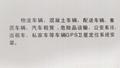 天津地區安裝北斗衛星定位/企業gps車輛北斗終端 1