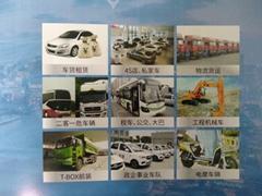 GPS防盜系統 天津GPS定位車輛導航系統/北斗終端