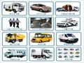 企事业GPS车辆管理系统,天津