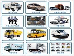 企事业GPS车辆管理系统,天津市运营车辆北斗平台