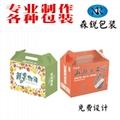 长春包装盒长春礼盒包装长春定制包装盒 1