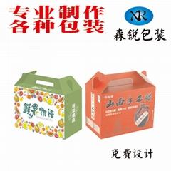 長春包裝盒長春禮盒包裝長春定製包裝盒