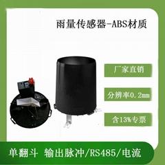 灵犀CG-04-ABS雨量传感
