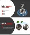 北海灵犀全金属雨量传感器防生锈 4