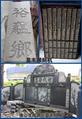 益豐機械墓碑9018數控雕刻機 2
