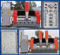 盈豐機械石材1325數控雕刻機 2