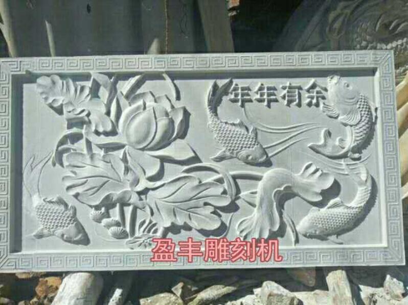 盈豐機械石碑雕刻切割一體機 4