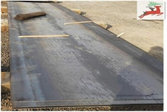 1-800mm thickness steel plate