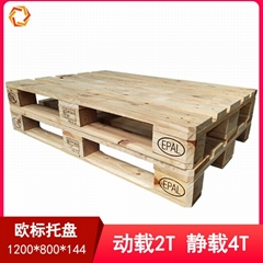 东莞工厂生产欧标木托盘1200*800*144mm熏蒸托盘