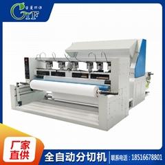 哲曼可定製無紡布分切機自動收卷分切機