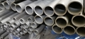 stainless steel pipe petrochemical,oil and gas