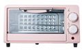 mini oven 3