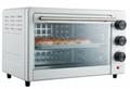 20L oven 2