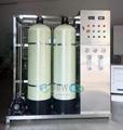 反渗透纯水设备厂家直销
