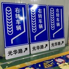 消防標誌牌