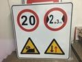 安全標誌牌    1