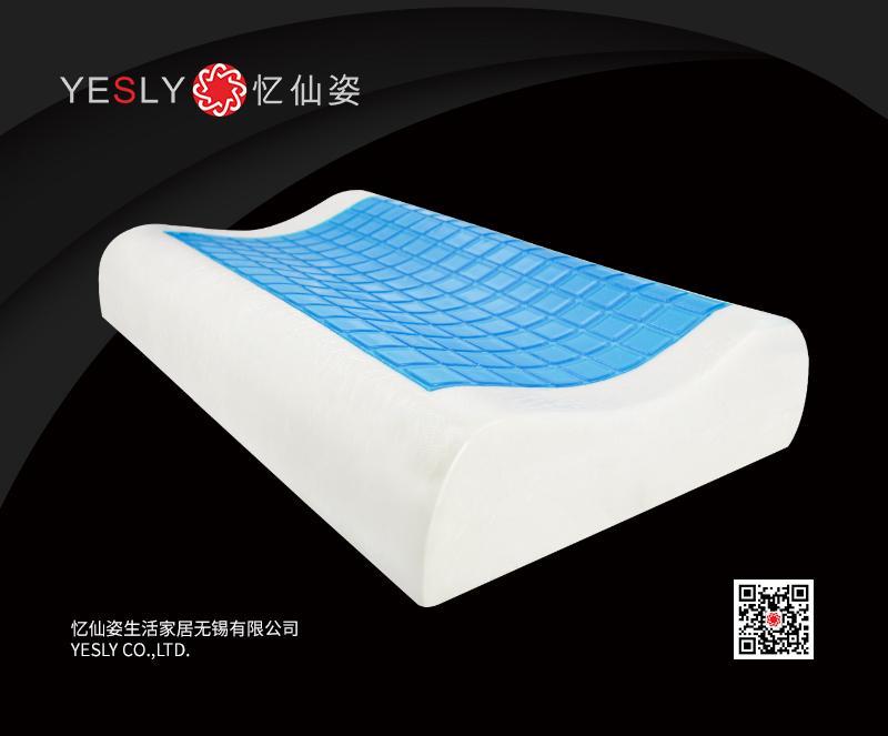 Blue Rock High and Low Sleeping Memory Foam Gel Pillow 1