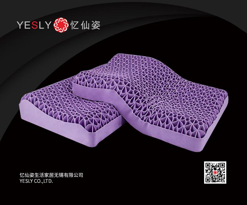 YESLY Pressure Relief Pillow 1