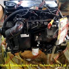 Cummins QSB4.5 engine and parts