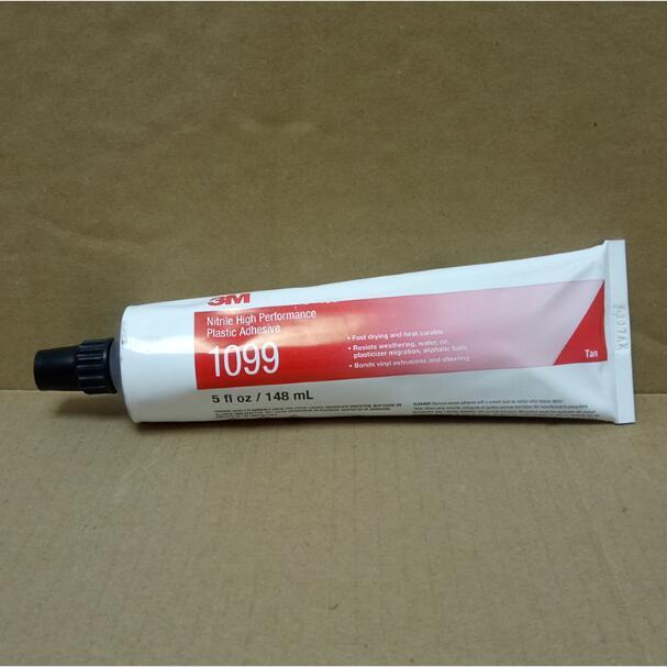 3M 1099塑料膠粘劑橡膠封邊氯丁膠 耐水耐油金屬皮革粘接膠水 2